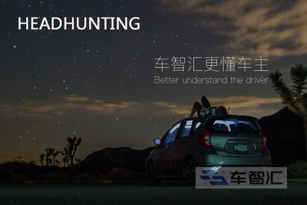 广州亚美信息科技有限公司流程制度经理