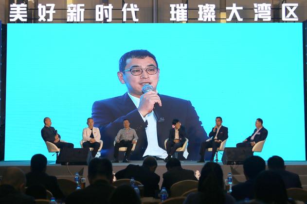 姚远董事长出席武汉大学校友企业家泛珠联会2017年会暨大湾区论坛