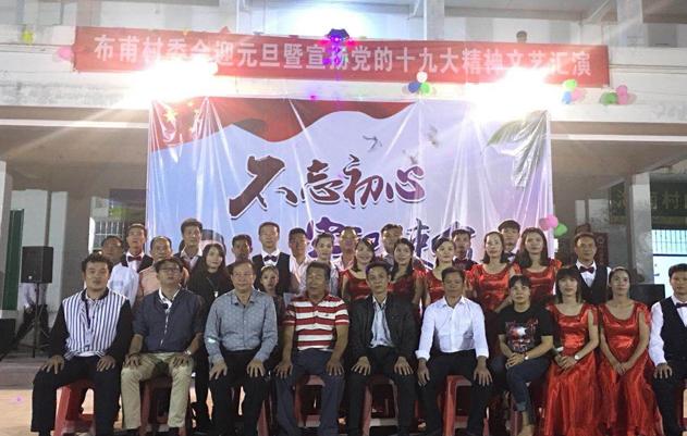 锐博集团-海南新珠江人力为贫困户送温暖、送技能