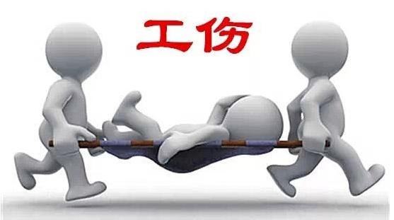 劳务派遣服务中,员工工伤由谁负责?
