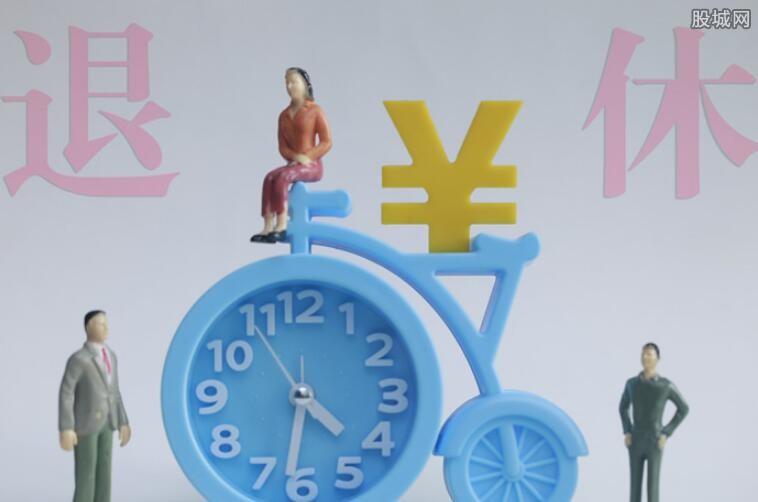上海企业女职工注意!到底50岁退休,还是55岁退休?彻底讲清楚了!