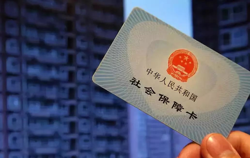 人力资源社会保障部、国家医疗保障局印发香港澳门台湾居民在内地(大陆)参加社会保险暂行办法