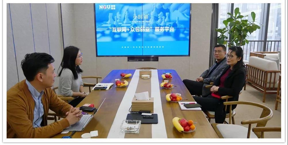 萍乡市工商联、商务局领导来访,我司领导热情接待并举行了座谈会
