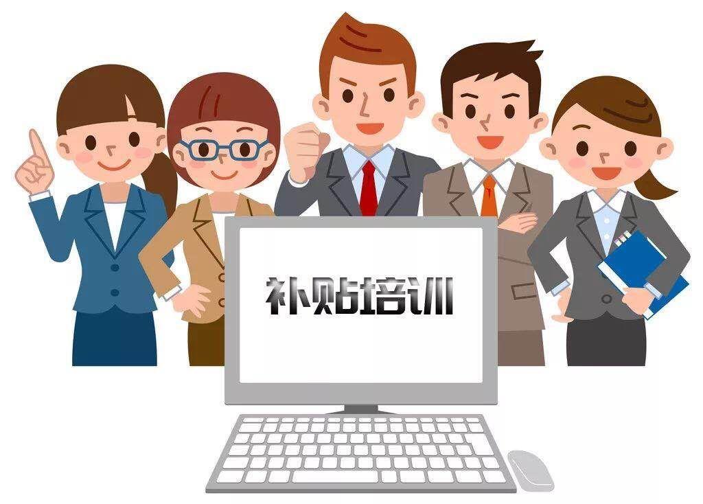 《深圳市企业新型学徒制实施办法》政策解读