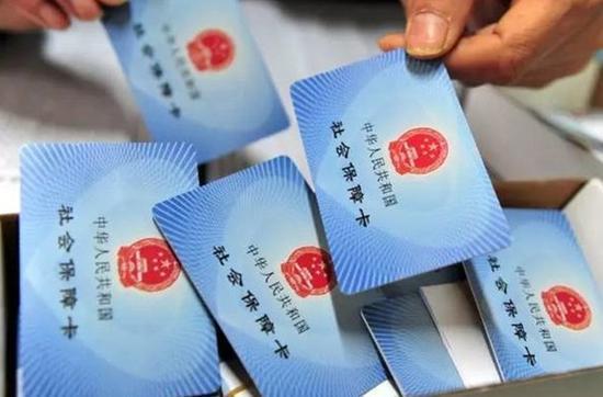 广东省人民政府办公厅关于印发广东省全面推进生育保险和职工基本医疗保险合并实施方案的通知