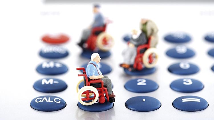 广州市人力资源和社会保障局 广州市财政局关于调整我市城乡居民基本养老保险  基础养老金标准的通知