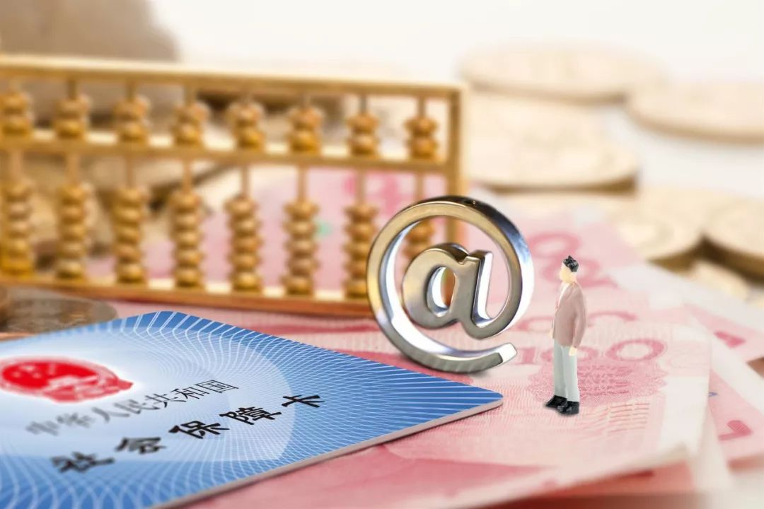 广州市人力资源和社会保障局 广州市财政局关于原农转居参保人员2018年度和  2019年度基本养老金调整的通知