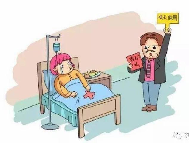上海市人民政府印发修订后的《关于本市劳动者在履行劳动合同期间患病或者非因工负伤的医疗期标准的规定》的通知