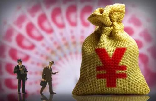 广东省工资支付条例 第二章  工资支付
