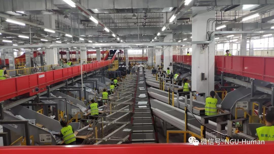 来了!广东推出应对疫情支持企业复工复产20条