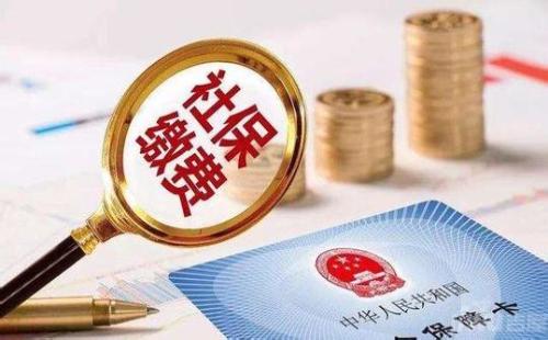广东:受疫情影响企业无法按时缴纳职工养老保险等费用,可延期缴费