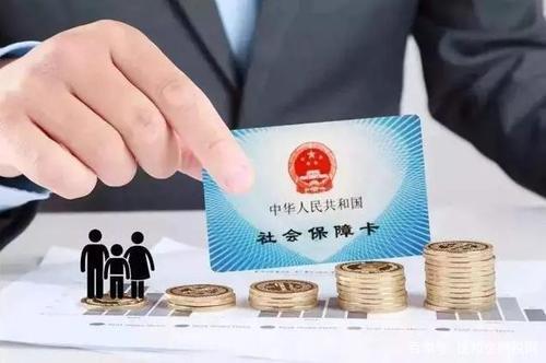 黑龙江:参保企业和个人可延期办理社保业务