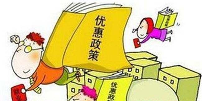 """各地人社部门密集出台系列惠企惠民政策 """"硬核""""举措助企业共渡难关"""
