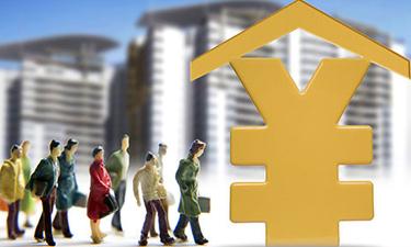 广东省住房和城乡建设厅关于做好疫情防控期间住房公积金服务保障工作的通知