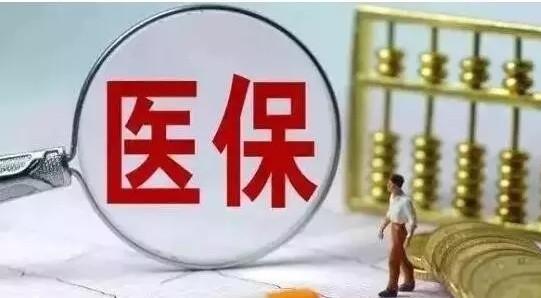 深圳市人力资源和社会保障局 深圳市医疗保障局关于个人缴费人员疫情期间社保缴费相关事项的通知