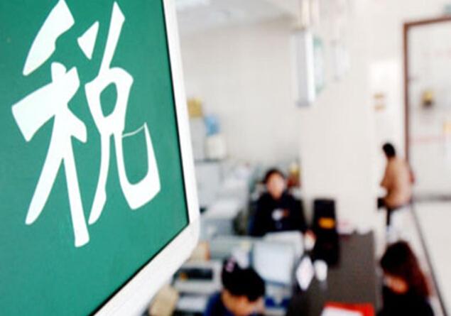 @8000万个体户,国务院推出支持个体工商户复工复业的税费政策