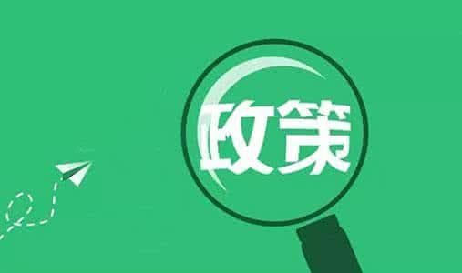 《深圳市人力资源和社会保障局 深圳市财政局关于调整职业技能培训补贴目录的通知》政策解读