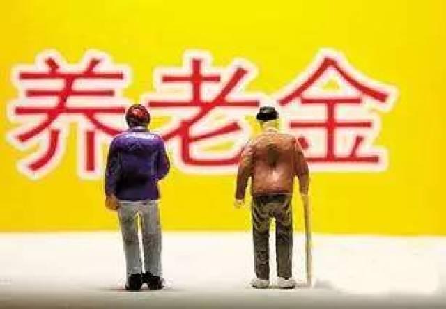 深圳市人民政府关于转发《广东省城乡居民基本养老保险实施办法》的通知