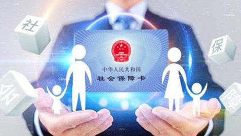 佛山市人民政府关于转发《广东省城乡居民基本养老保险实施办法》的通知