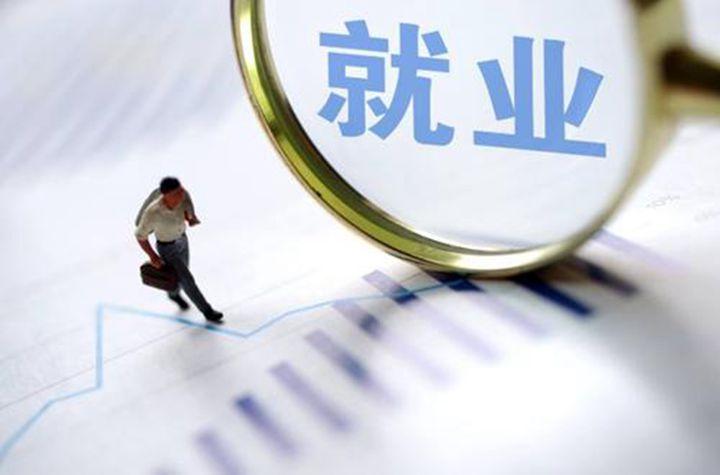 东莞再增1.25亿元财政预算促就业,总额达2.88亿元