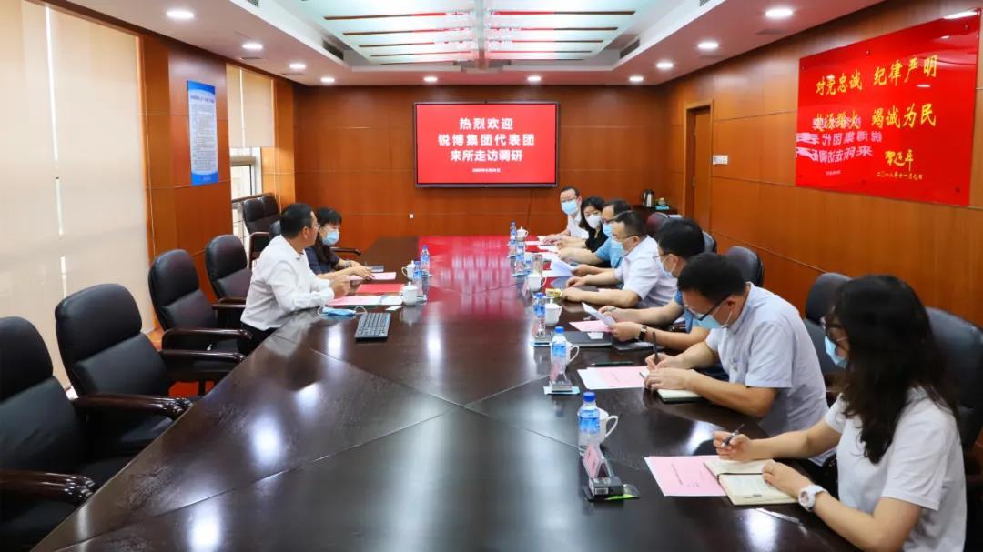 锐博集团代表团走访了应急管理部天津消防研究所