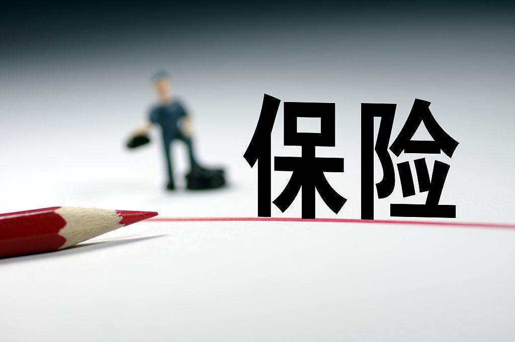 江山市:鼓励新业态企业参加工伤补充保险