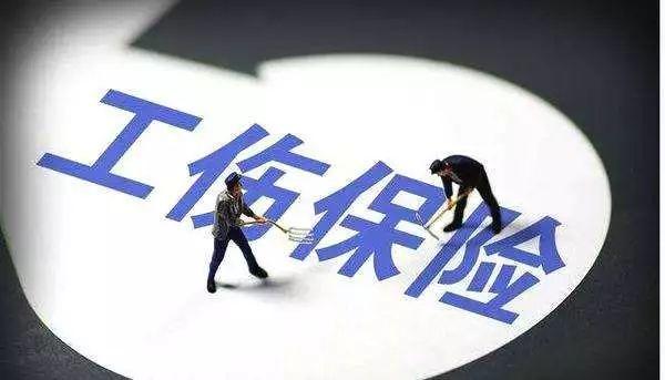 广东拟将退休人员、实习生纳入工伤保险范围