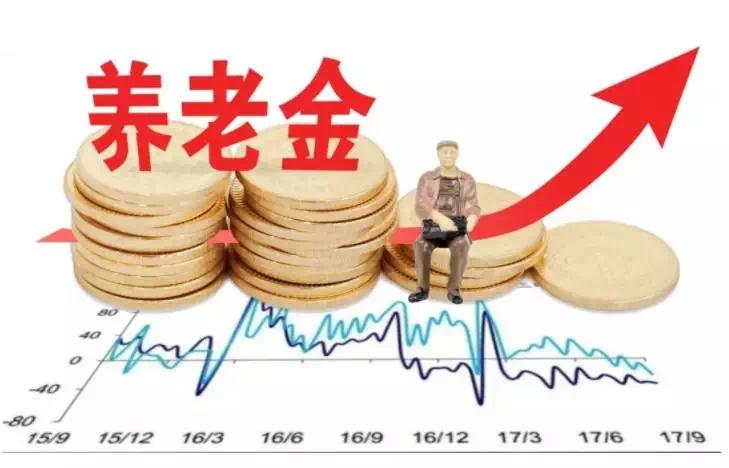 中保协报告:未来5-10年中国养老金缺口达8-10万亿