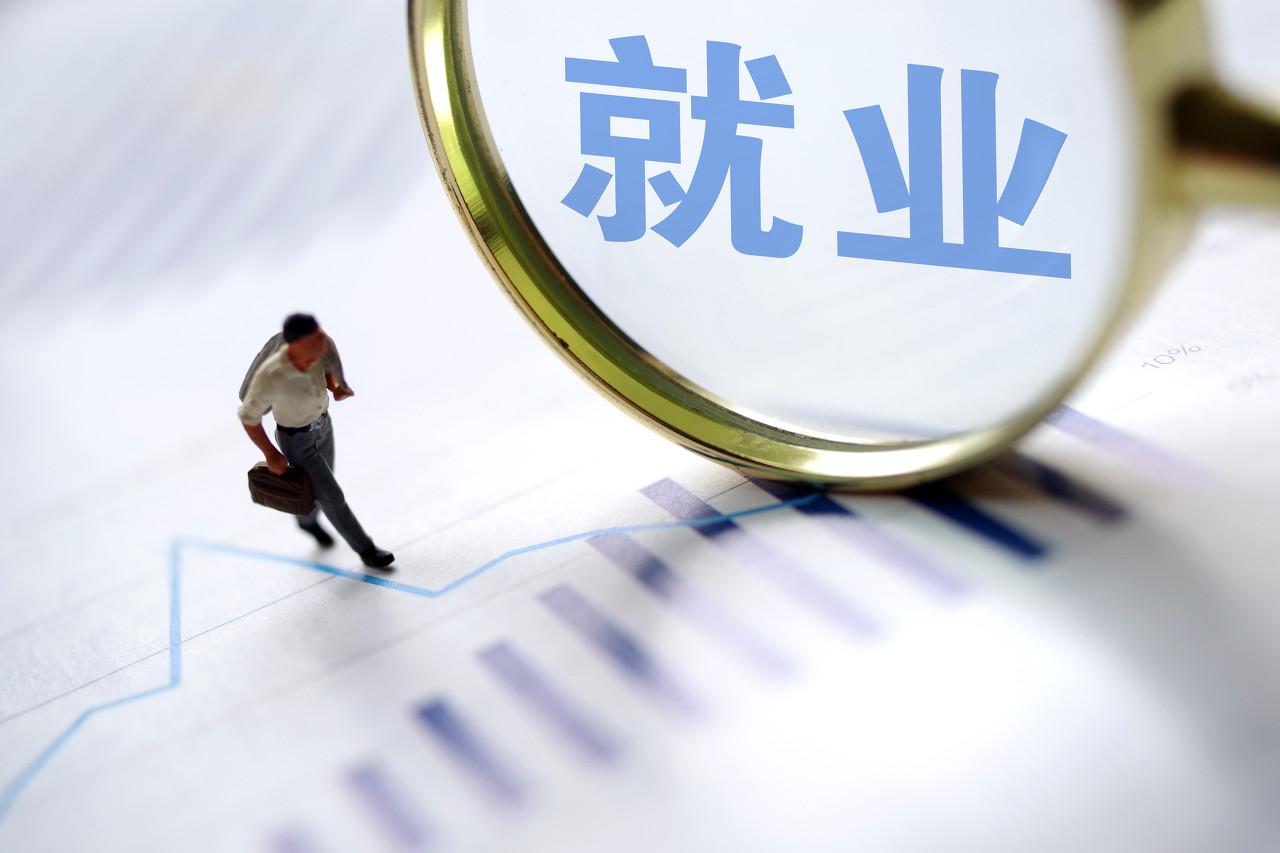 广东:2020年以来逾41万失业者实现再就业