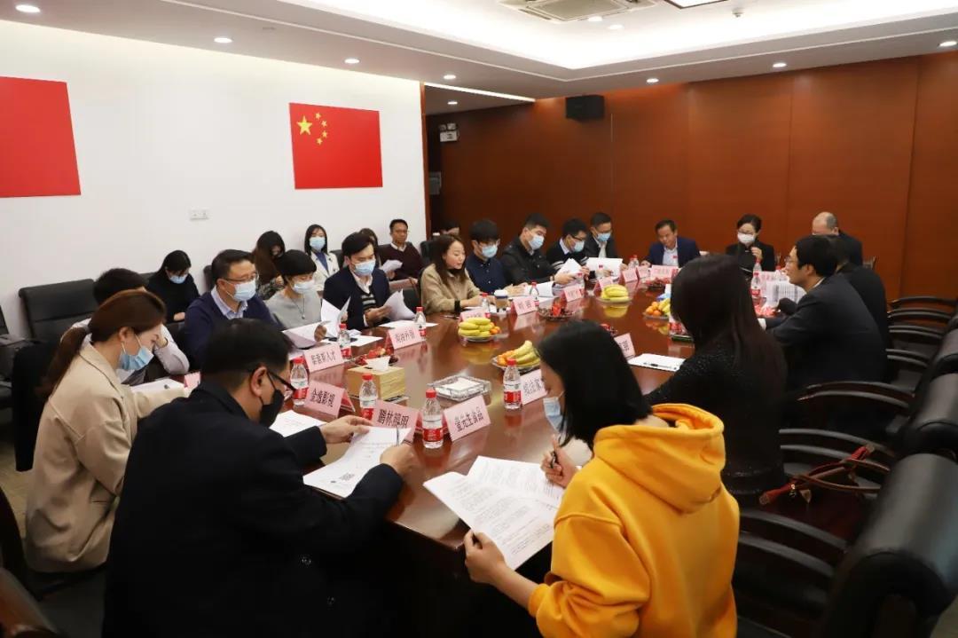 """第6期 """"广州人力资源服务领军机构与广州各行业优秀企业对接会""""在我司成功举办"""