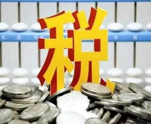 """重庆:出台支持科技创新""""税务12条"""""""