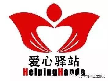 北京:已有近9000家户外劳动者暖心驿站面向社会大众开放